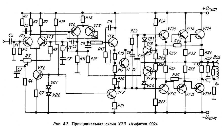 усилителем на транзисторах