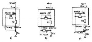 Схема (см.рис. обеспечивает повышение стабилизируемого тока и его регулировку, а схема. понижение тока. в. б.